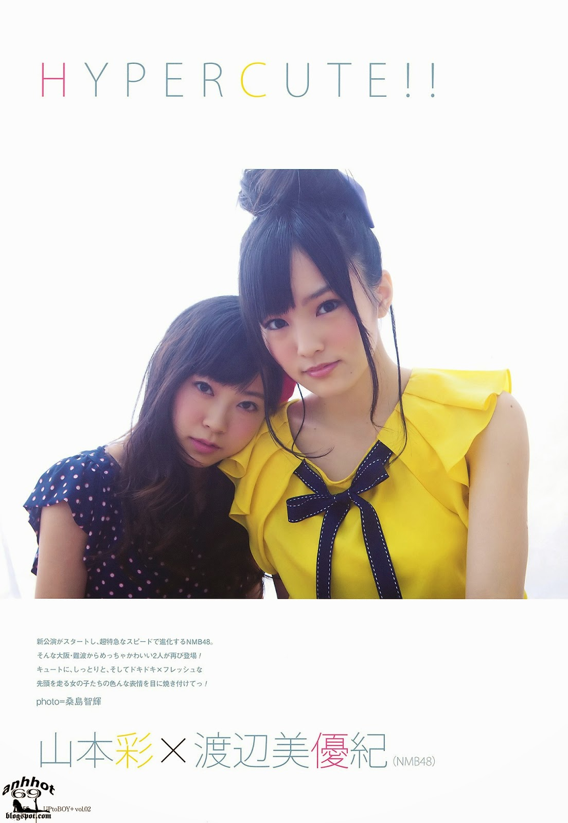 sayaka-yamamoto-00963053