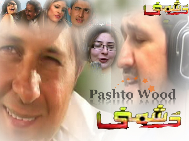pashto film songs,download Pashto Film Dushmani Mp3 Songs free Pashto