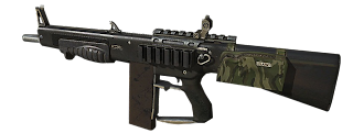 AA-12 - Modern Warfare 3 Weapons