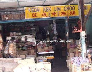Kedai Kek Lim Choo Seng