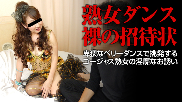 JAV Uncen 072315 457 Japanese sex old girl to have sex with young boyfriend Kimiko Makita