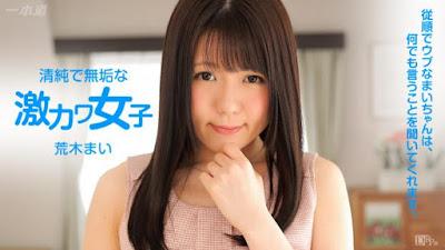 Jav Uncensored - 1pondo 062715_105 Araki Mai