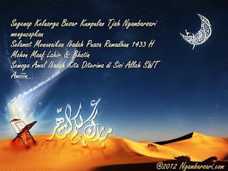 Marhaban Yaa Ramadhan 1433 H