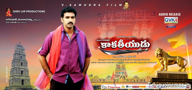 Kakatiyudu wallpapers, Kakatiyudu images, Kakatiyudu posters, Kakatiyudu pictures, Kakatiyudu photo gallery, Kakatiyudu image gallery, Kakatiyudu Telugucinemas.in, Kakatiyudu News,Taraka Ratna  Kakatiyudu ,Nandamuri Taraka Ratna  Kakatiyudu ,NTR  Kakatiyudu Telugucinemas.in