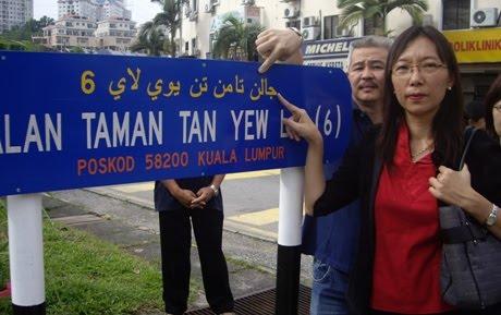 Agama Islam, Melayu, Isu Nama Allah didalam Bible
