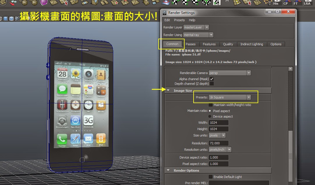 iphone Model+Map 53