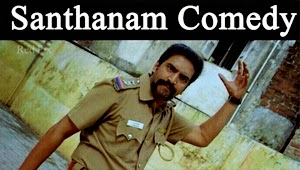Santhanam Comedy Scenes – From Vellore Maavattam