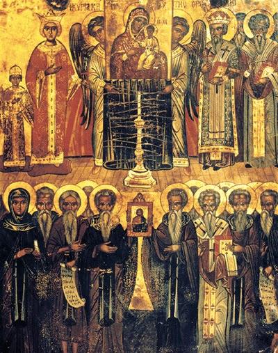 Με το μυαλό στους Χριστιανούς της Συρίας, τους Ιράκ, της Λιβύης που κατακρεουργούνται από τους Τζιχαντιστές, σήμερα είναι Κυριακή της Ορθοδοξίας!