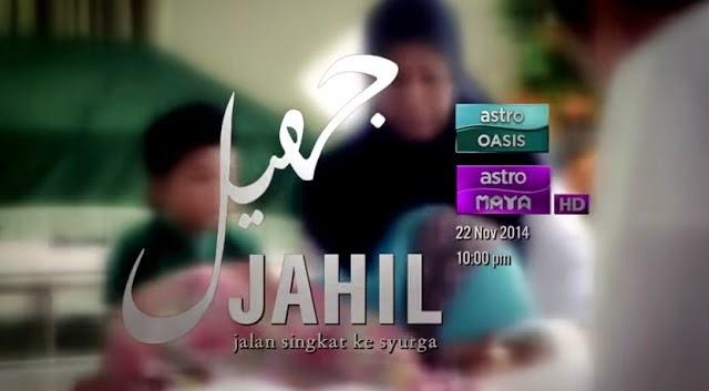 Jahil (2014)