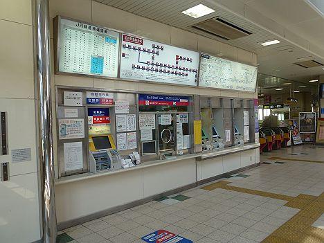 JR東海 近鉄津駅窓口