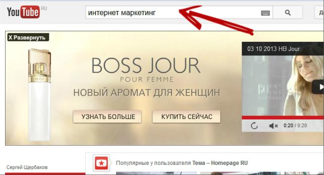 TelexFree - Реклама в комментариях YouTube