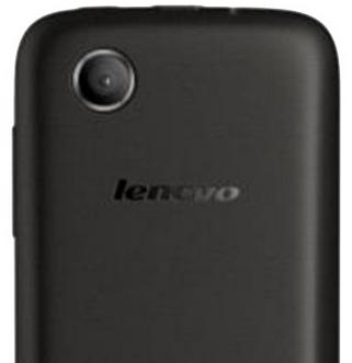 Harga HP Lenovo A369i
