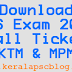 Last Grade Servant Exam November 2014 Hall Ticket