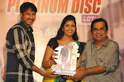 loukyam audio platinum disk function-thumbnail-16