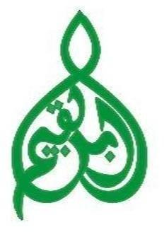 Pondok Pesantren Ibnul Qoyyim