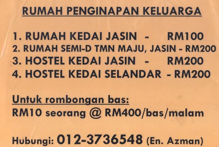 Segera Untuk Mendapatkan Inap Sewa Termurah Di Melaka 012 3736548 Dah Harga Budgetkena Faham La Ini Service Budgetkami Bukan Hotel 7 Bintang Ye