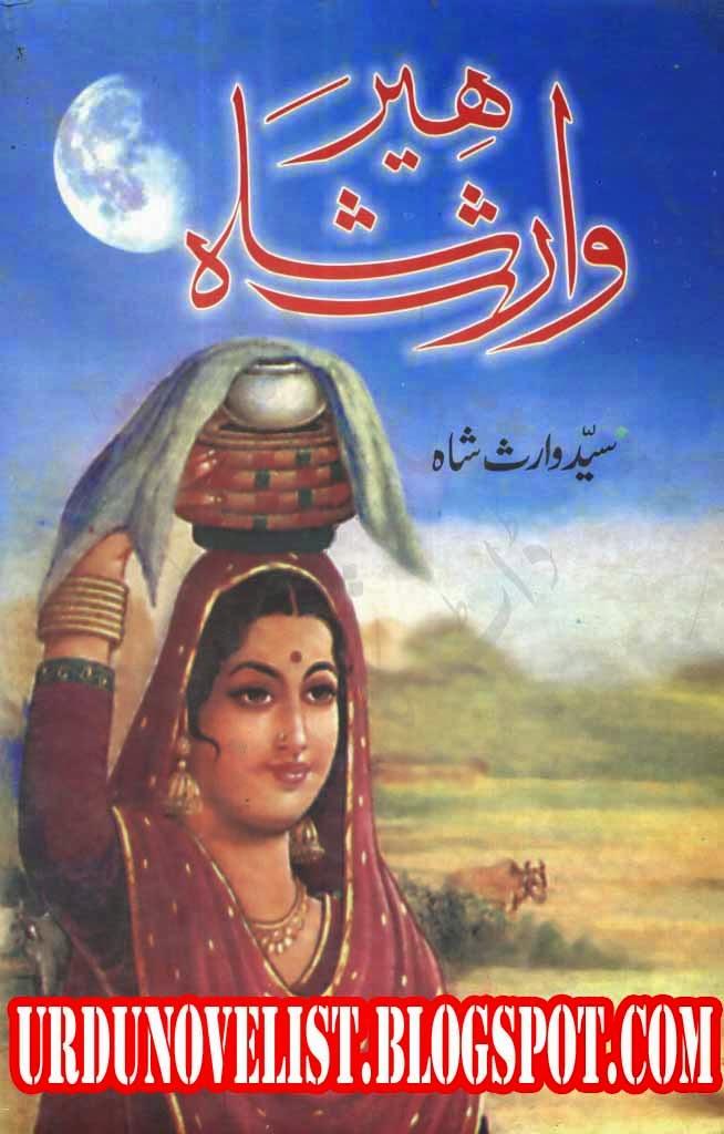 Heer Waris Shah By Waris Shah