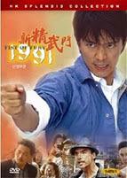 Phim Tân Tinh Võ Môn 1
