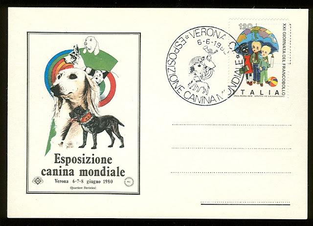 1980年イタリア共和国 サルーキ グレート・デーン マスティフのイラスト付きFDC