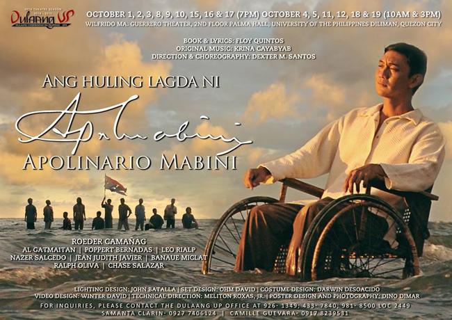 Dulaang UP Presents 'Ang Huling Lagda ni Apolinario Mabini' the Reenactment of Mabini's Final Days