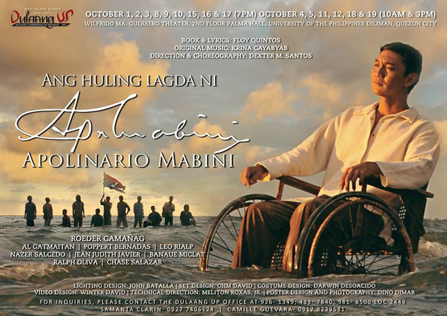 Dulaang UP Presents 'Ang Huling Lagda ni Apolinario Mabini' the Reenactment of Mabini's Final Days