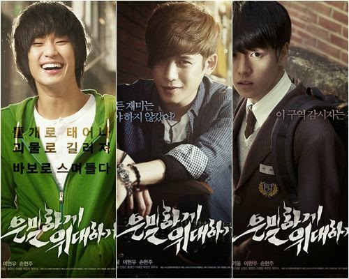 Secretly Greatly {2013}