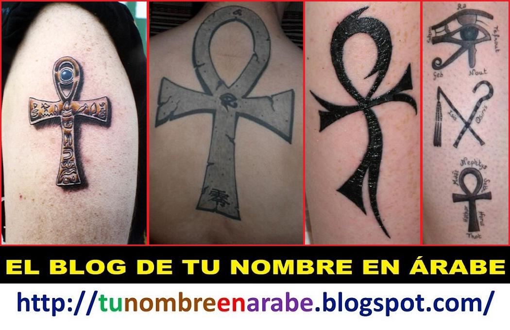 llave de la vida tattoo