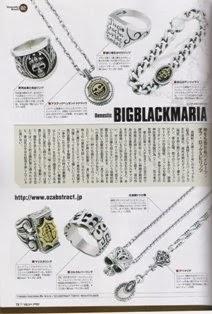 Big Black Maria 雜誌揭載 最強読本 18