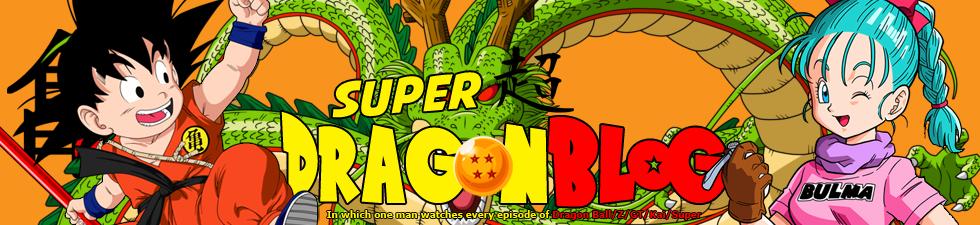 Super Dragon Blog チョウ