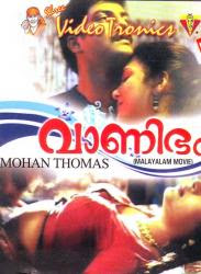 Watch Vanibham 2002 Malayalam Movie Online