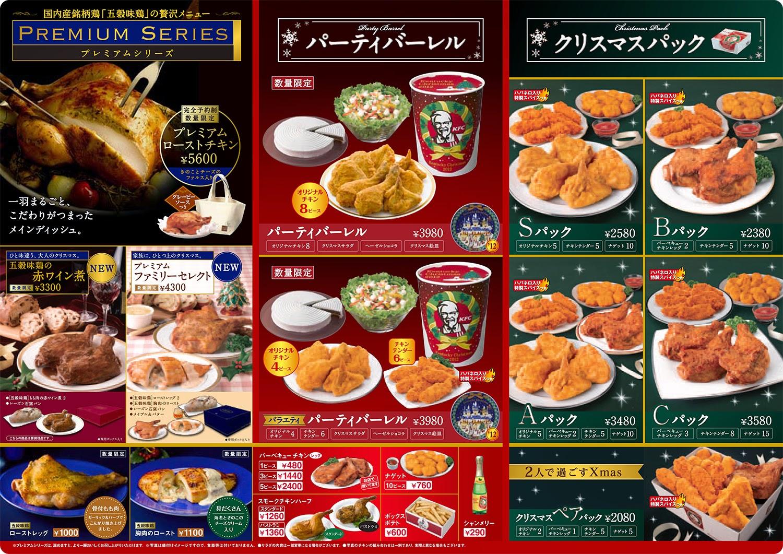 kentucky fried chicken menu pdf