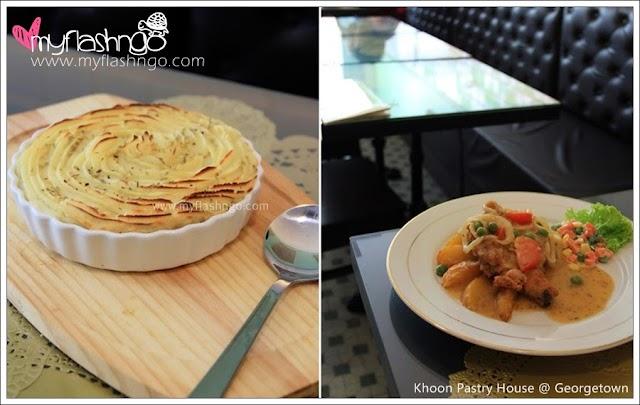 槟城 Cafe 与美食 | Khoon Pastry House @ Georgetown