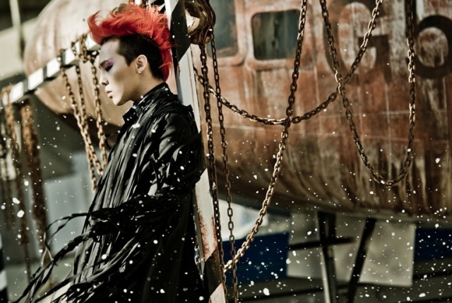BIGBANG Monster Gdragon