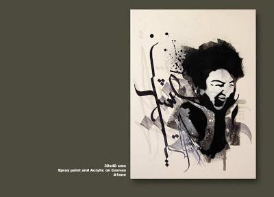 Iran Stencil ART