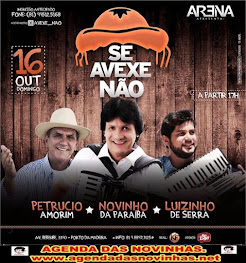 ARENA - PETRÚCIO AMORIM.