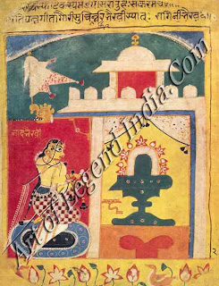 A lady worshipping the lingam An illustration to the musical mode Bhairavi ragini Rajasthan