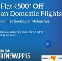 MakeMyTrip :  Get 6% cash (max Rs 75 ) from make my trip on bus booking :Buytoearn