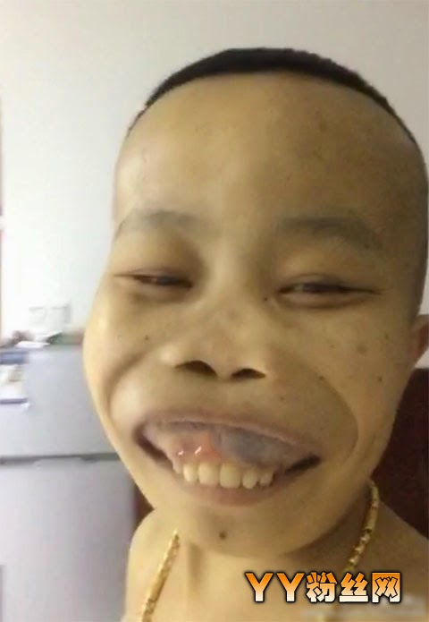 Rich asian guy