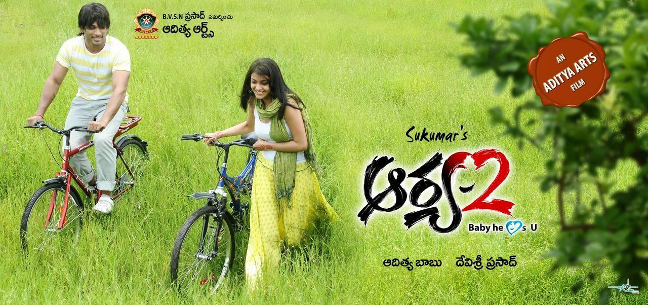 Arya 2 Telugu Songs