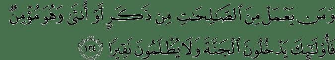 Surat An-Nisa Ayat 124