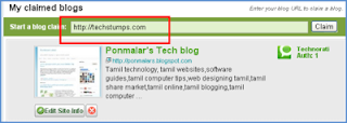 How to Submit your Blog to Technorati Directory?