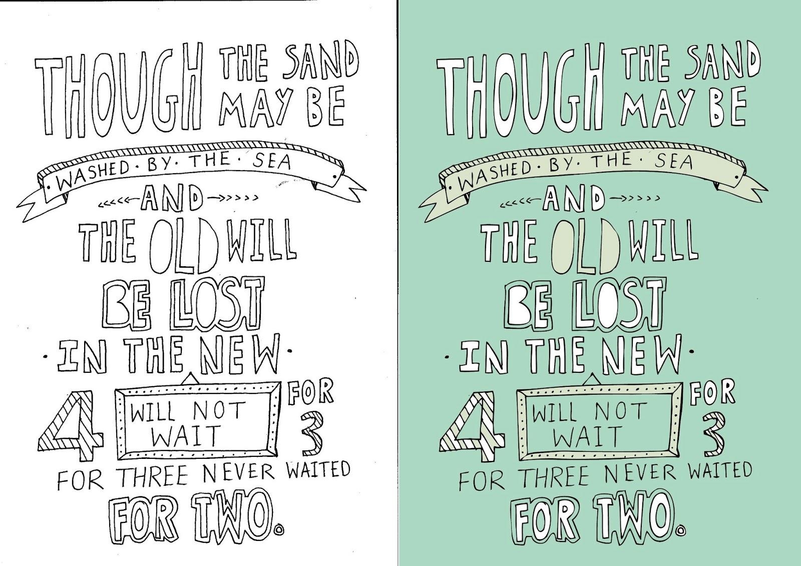 have a little patient lyrics: