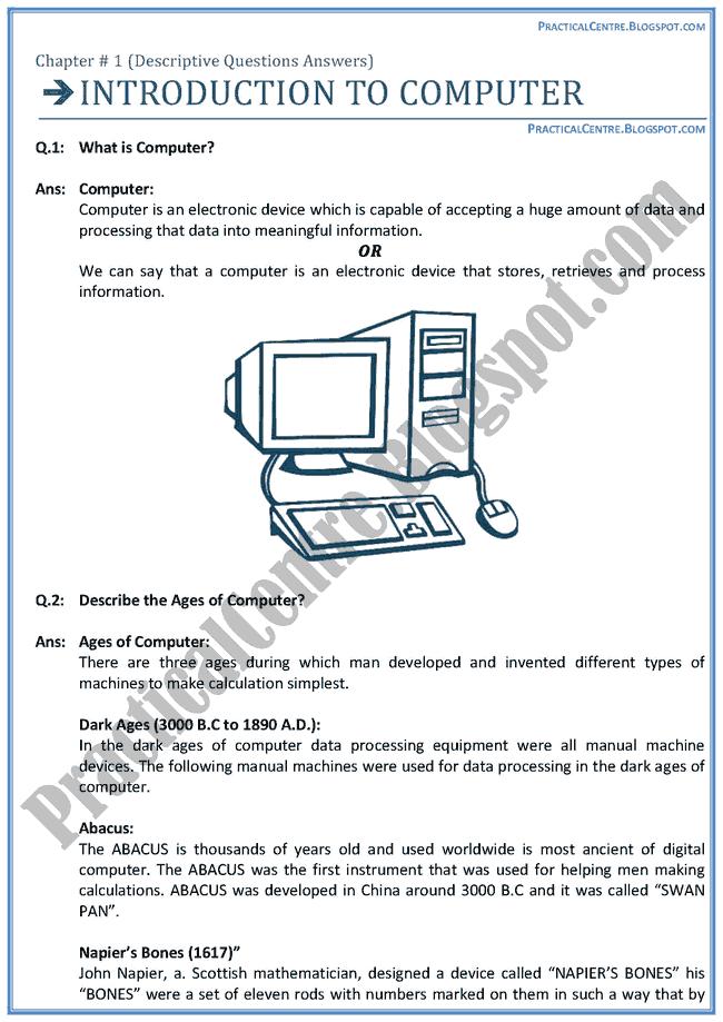 introduction-to-computer-descriptive-questions-answers-computer-ix
