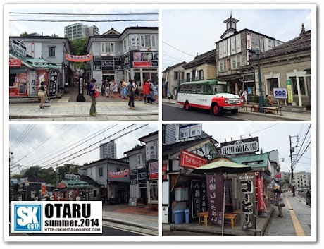 Otaru Japan - Unique and beautifully designed shops in Sakaimachi Area