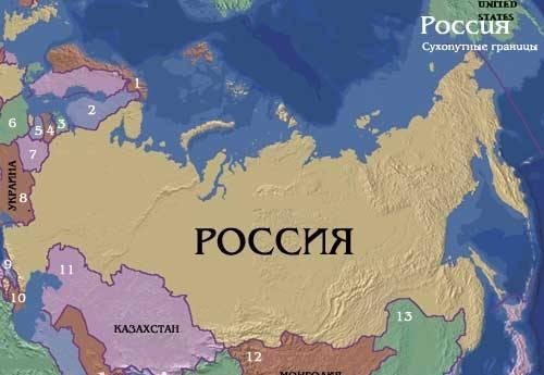 Новости бои донбасса и украины