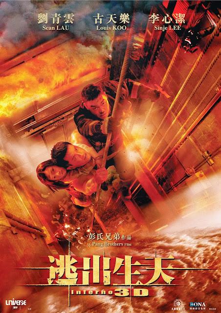 Thoát Khỏi Biển Lửa - Out Of Inferno (2013)