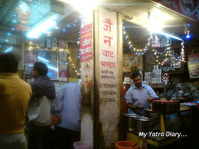 Jain Chat bhandar - A popular eating joint of Haridwar