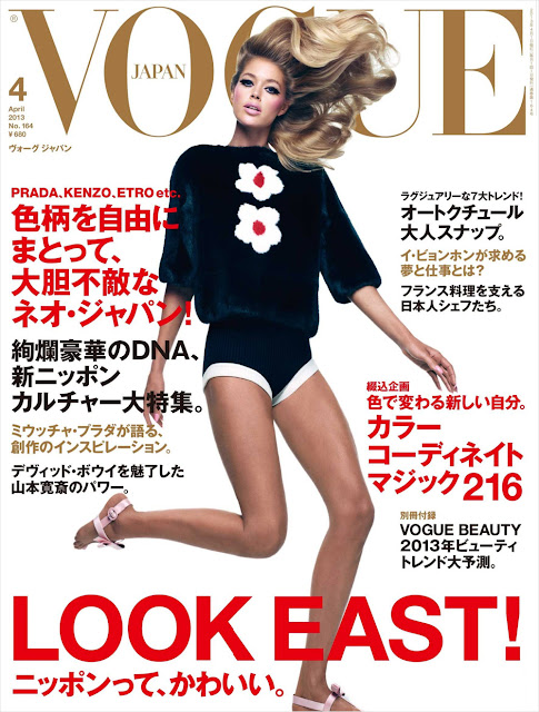 vogue doutzen kroes