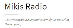 Mikis Radio