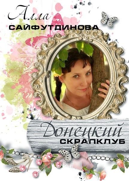 Я  - соавтор блога 2016